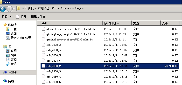 Windows服务器临时文件cab_x_xxxx占用磁盘空间过多的原因分析及处理方法(图文)